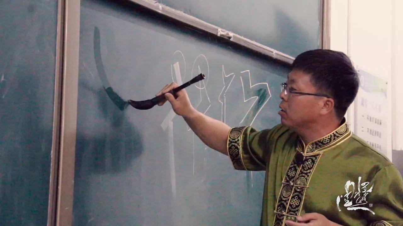 蒙古文书法家第二季(6)-莫日根巴图 第3张