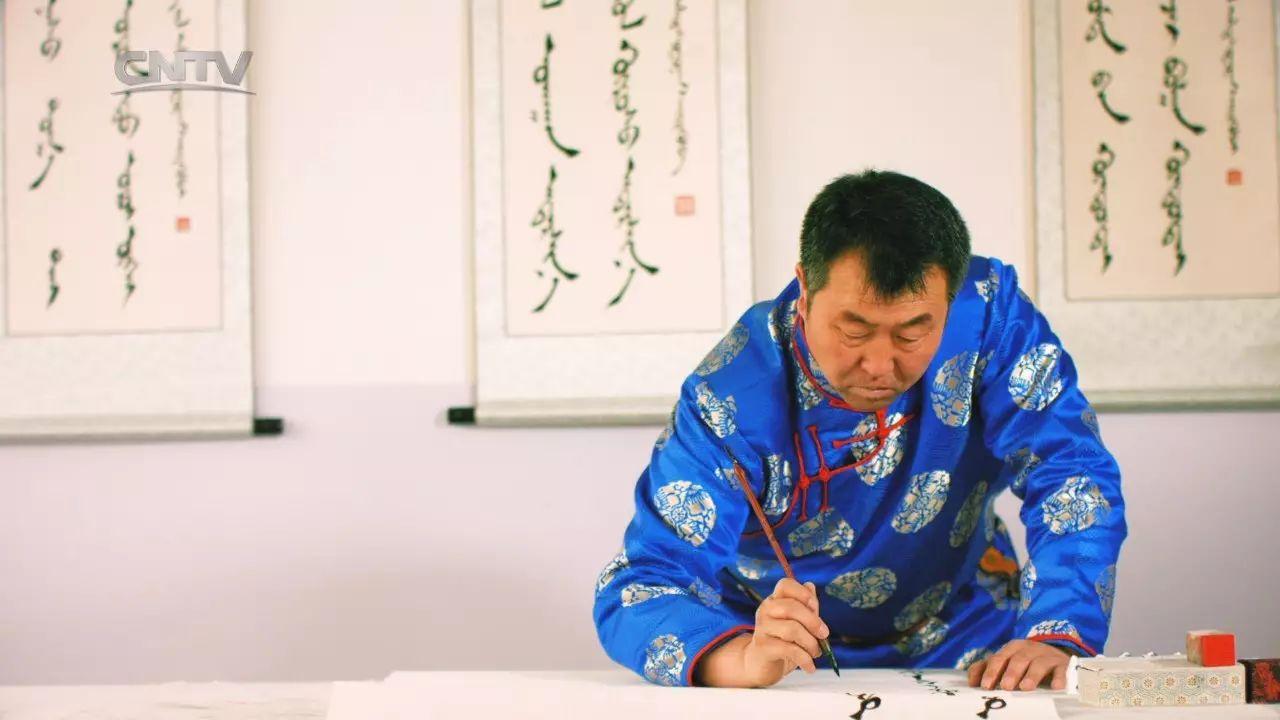 蒙古文书法家第二季(5)——教师书法家阿拉坦苏那嘎 第2张