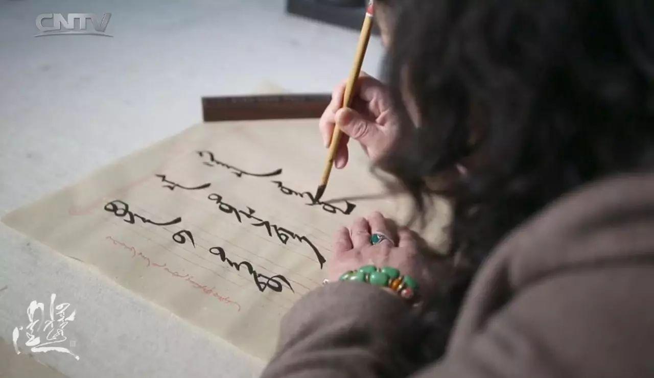 蒙古文书法家第四集—教师书法家包赛音花 第4张