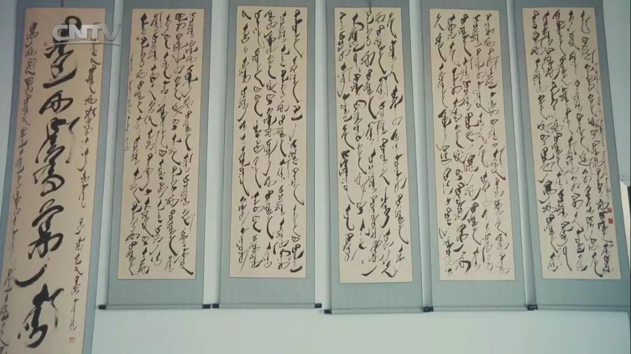 蒙古文书法家第四集—教师书法家包赛音花 第2张