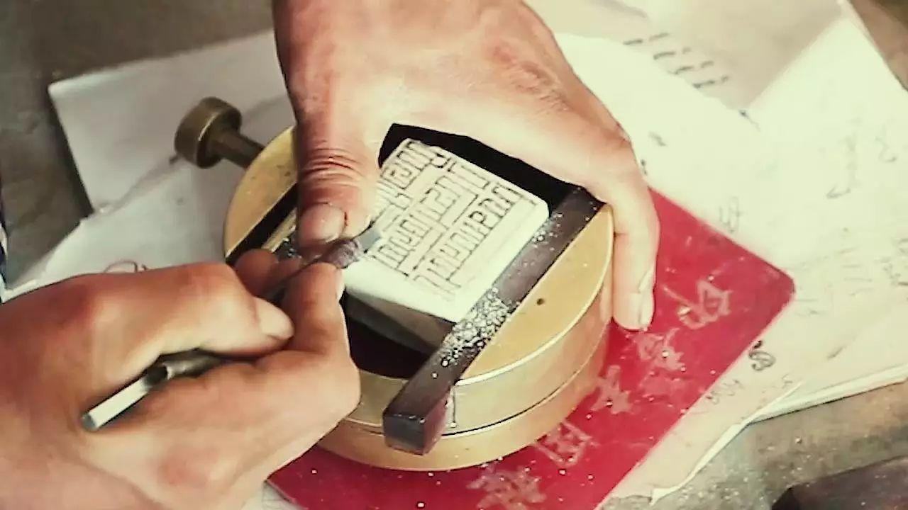 【CNTV视频】蒙古文书法家(1)—农民篆刻家白七斤半 第5张