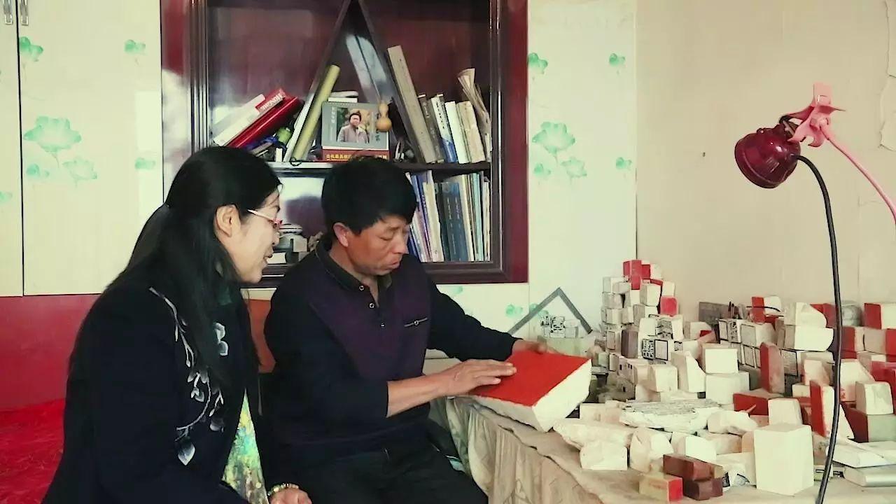 【CNTV视频】蒙古文书法家(1)—农民篆刻家白七斤半 第3张