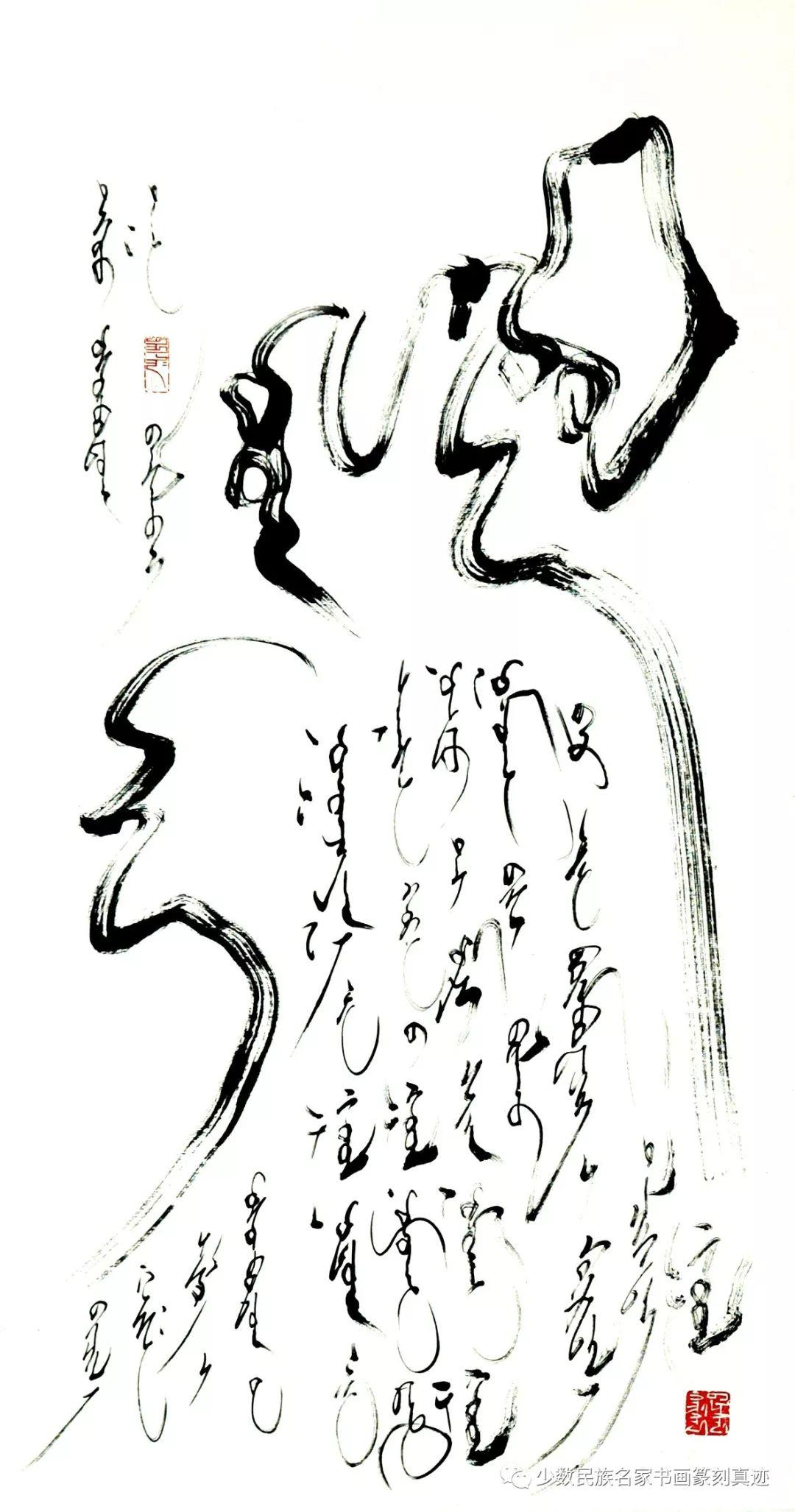 海山教授蒙古文书法作品 第8张