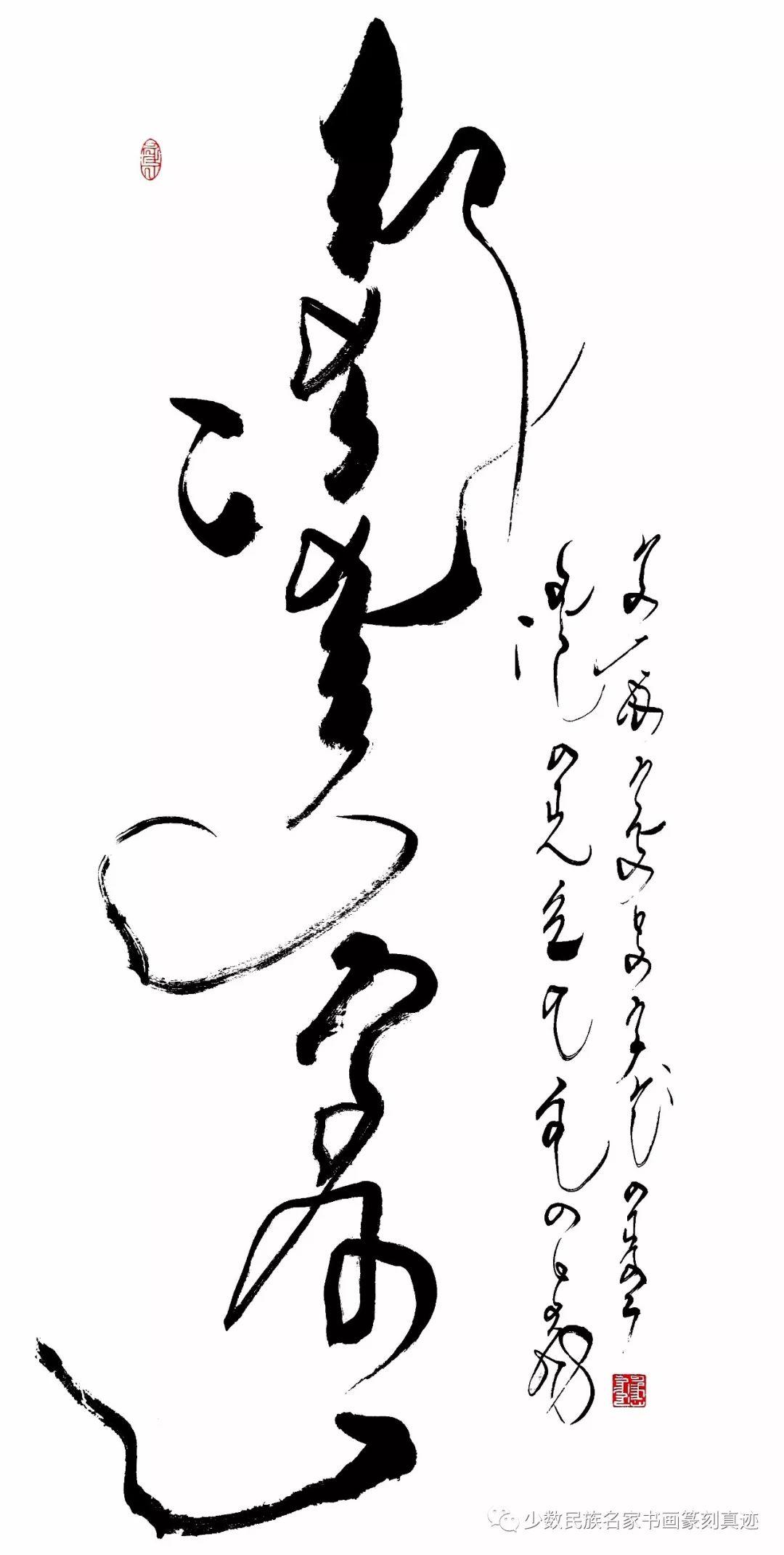 海山教授蒙古文书法作品 第15张