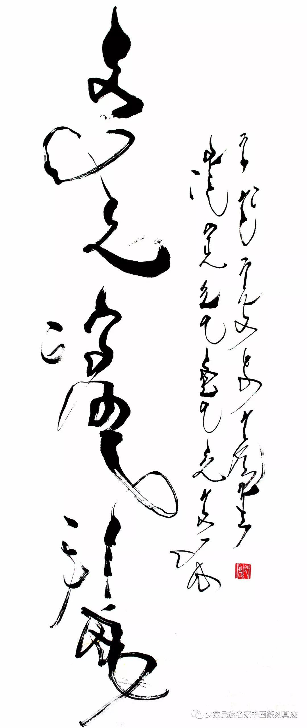 海山教授蒙古文书法作品 第18张