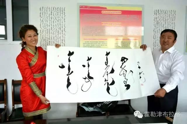 海山教授蒙古文书法作品 第33张