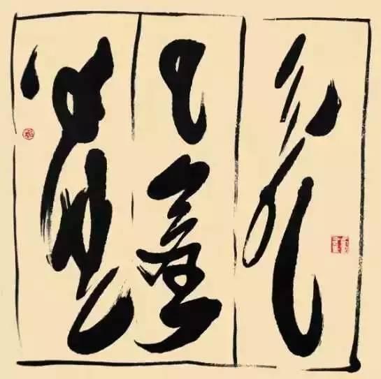 蒙古文书法家--年轻小伙子胡日查的作品 第2张