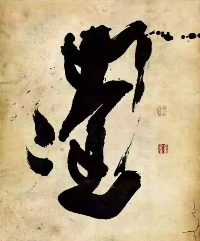 蒙古文书法家--年轻小伙子胡日查的作品 第1张