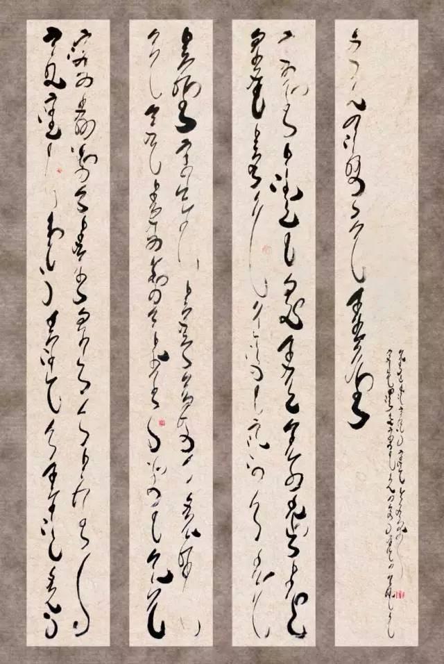 蒙古文书法家--年轻小伙子胡日查的作品 第6张