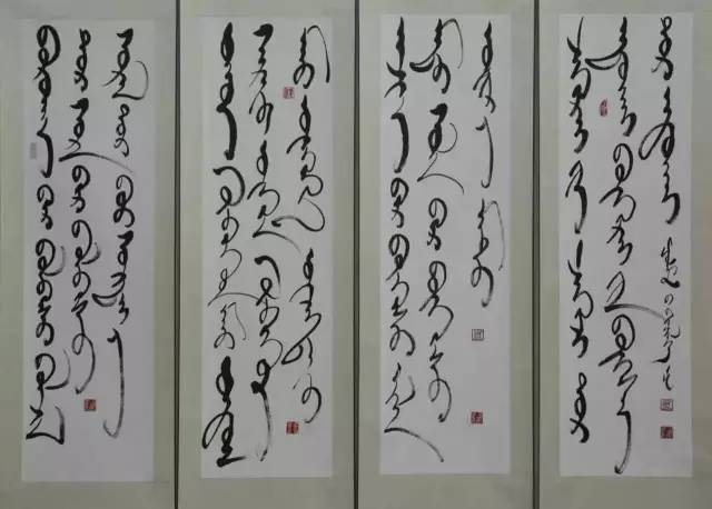 蒙古文书法家--年轻小伙子胡日查的作品 第7张