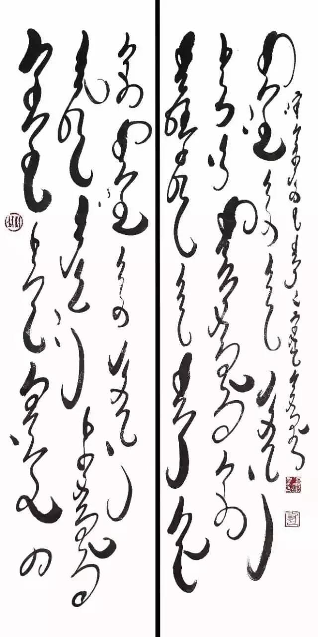 蒙古文书法家--年轻小伙子胡日查的作品 第4张