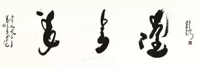 蒙古文书法家--年轻小伙子胡日查的作品 第11张
