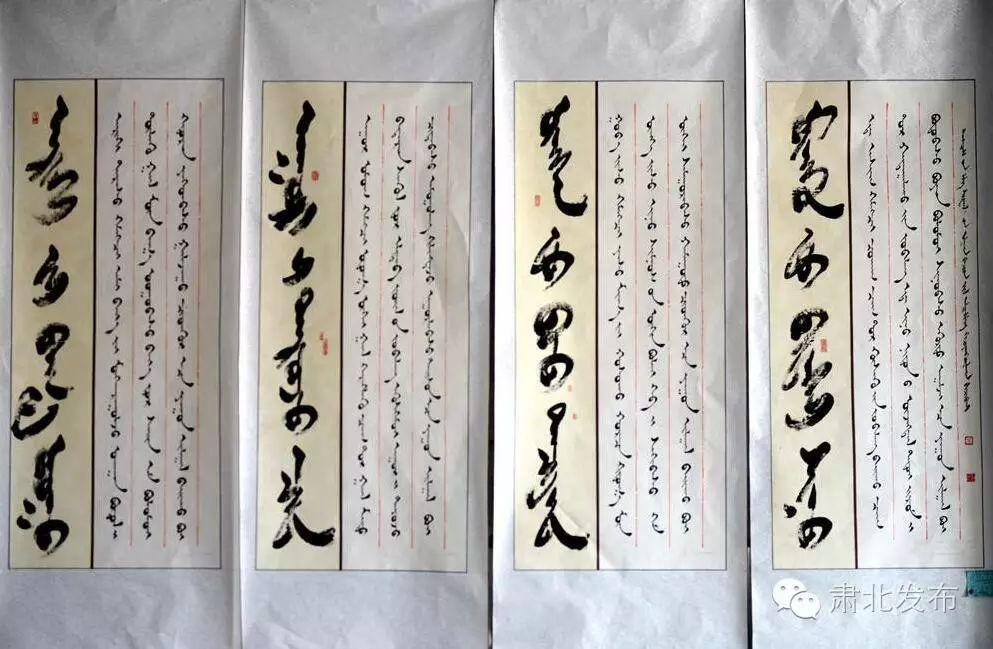 蒙古文书法家信百川现场挥毫,难得一见 第1张