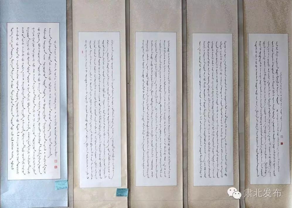 蒙古文书法家信百川现场挥毫,难得一见 第5张