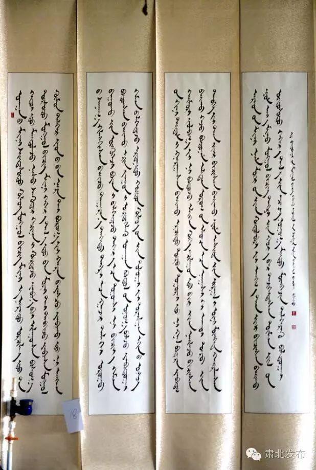 蒙古文书法家信百川现场挥毫,难得一见 第11张