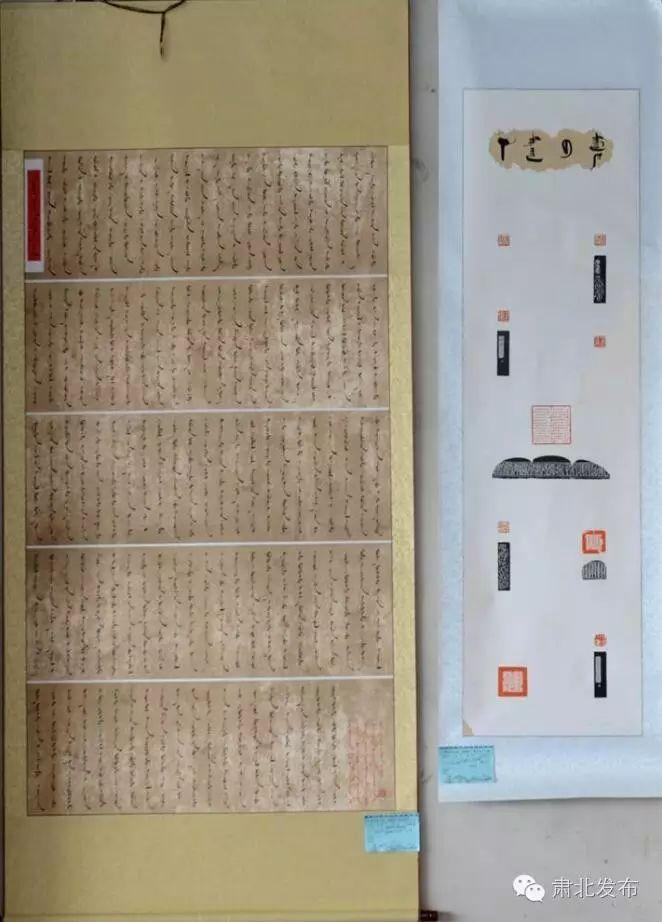 蒙古文书法家信百川现场挥毫,难得一见 第12张