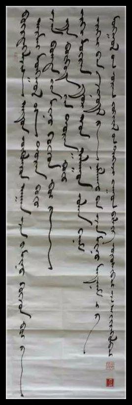 【人物】宝音德力格----蒙古文书法家 第6张