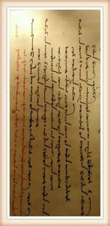 【人物】宝音德力格----蒙古文书法家 第7张