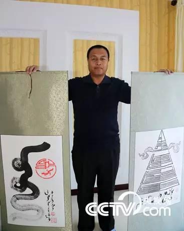 【CCTV.com】蒙古族书法家吴林(蒙古文) 第10张
