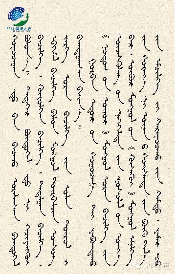 青年书法家乌恩《故乡情》蒙古文书法展在呼和浩特开展 第3张