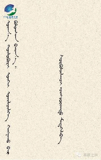青年书法家乌恩《故乡情》蒙古文书法展在呼和浩特开展 第4张