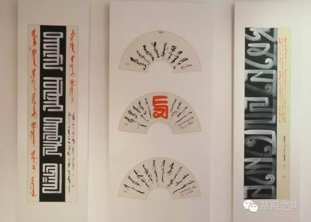 青年书法家乌恩《故乡情》蒙古文书法展在呼和浩特开展 第12张