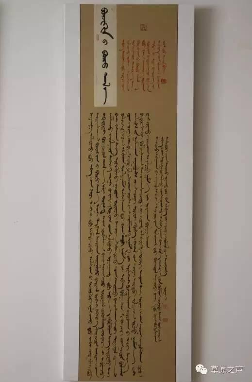 青年书法家乌恩《故乡情》蒙古文书法展在呼和浩特开展 第14张