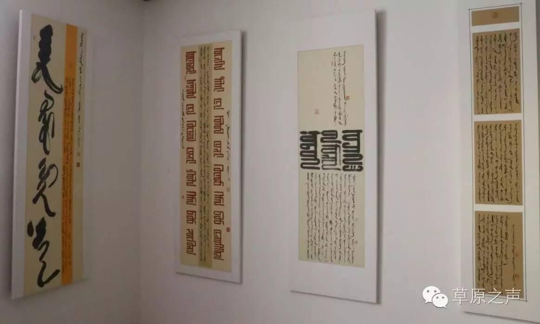 青年书法家乌恩《故乡情》蒙古文书法展在呼和浩特开展 第13张