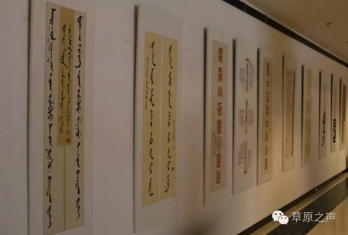 青年书法家乌恩《故乡情》蒙古文书法展在呼和浩特开展 第16张