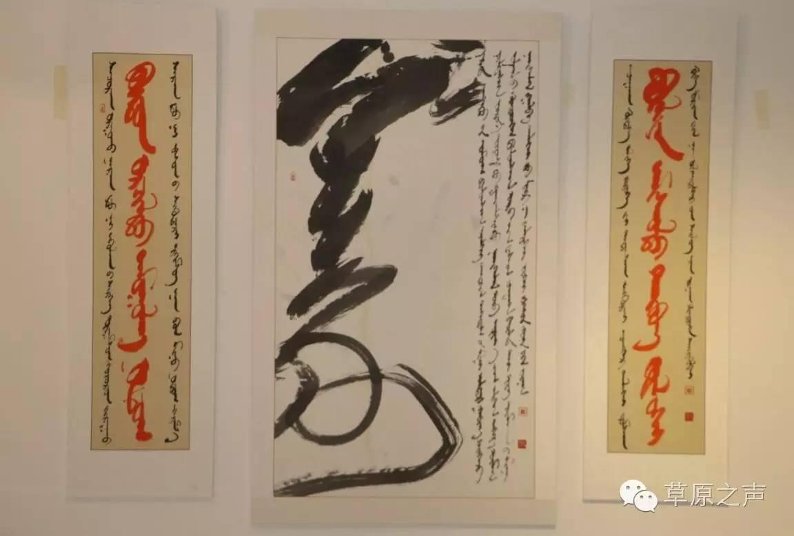 青年书法家乌恩《故乡情》蒙古文书法展在呼和浩特开展 第18张