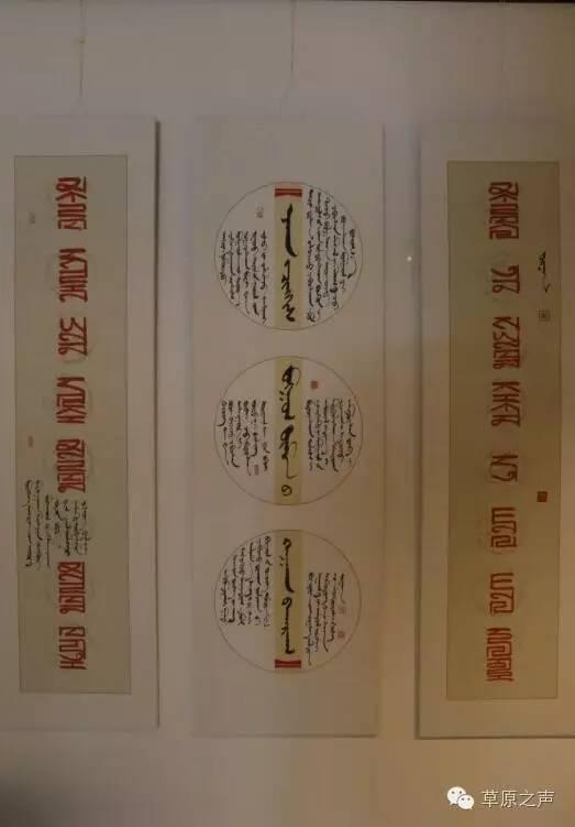 青年书法家乌恩《故乡情》蒙古文书法展在呼和浩特开展 第17张