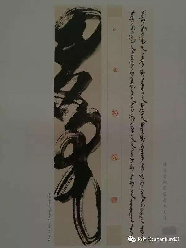 书法家德格吉乐图:只会说写蒙古语文照样活得很幸福很成功|20分钟视频(第三集集) 第8张