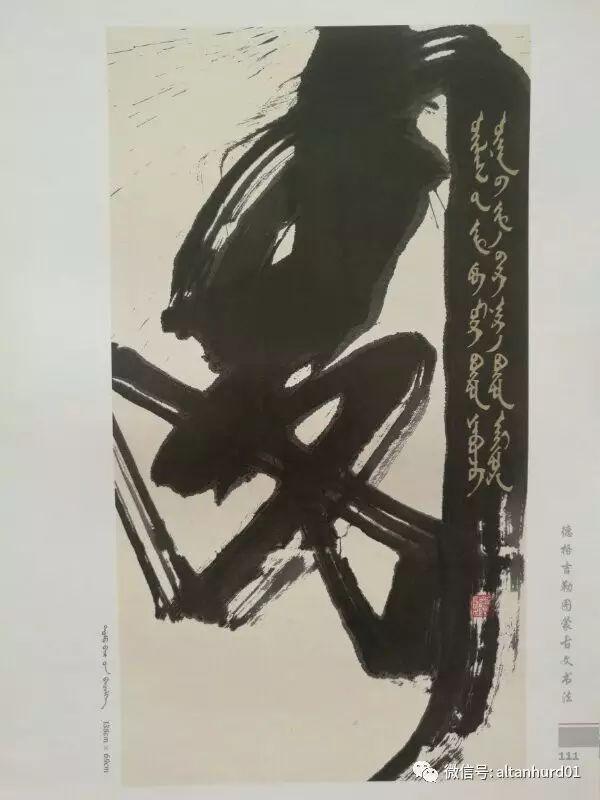 书法家德格吉乐图:只会说写蒙古语文照样活得很幸福很成功|20分钟视频(第三集集) 第9张