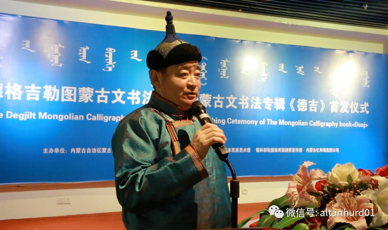 书法家德格吉乐图:只会说写蒙古语文照样活得很幸福很成功|20分钟视频(第三集集) 第16张