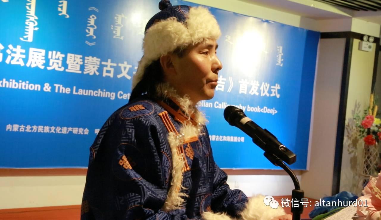 书法家德格吉乐图:只会说写蒙古语文照样活得很幸福很成功|20分钟视频(第三集集) 第17张