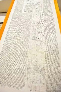 【草原文明】第21届蒙古国最佳旧蒙文书法家评选出炉 第2张