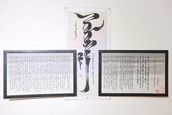 【草原文明】第21届蒙古国最佳旧蒙文书法家评选出炉 第3张