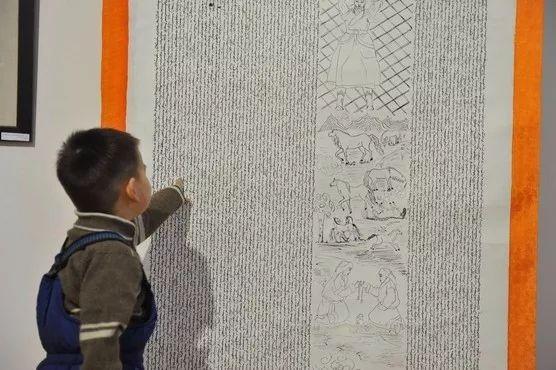 【草原文明】第21届蒙古国最佳旧蒙文书法家评选出炉 第12张