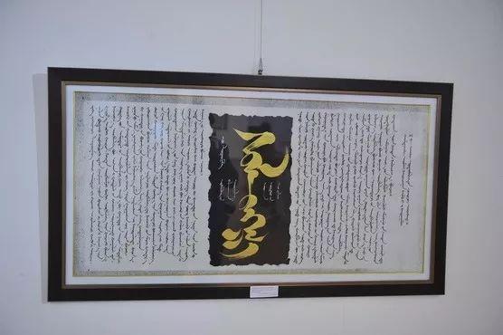【草原文明】第21届蒙古国最佳旧蒙文书法家评选出炉 第14张