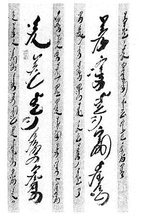 致力于传播、传承蒙古文书法艺术的内蒙古自治区通辽市科尔沁左翼后旗蒙古文书法家协会 第3张