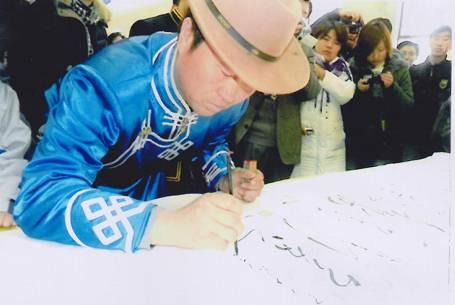 致力于传播、传承蒙古文书法艺术的内蒙古自治区通辽市科尔沁左翼后旗蒙古文书法家协会 第2张