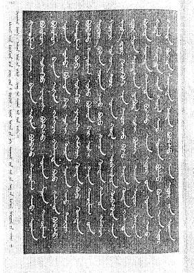 致力于传播、传承蒙古文书法艺术的内蒙古自治区通辽市科尔沁左翼后旗蒙古文书法家协会 第8张