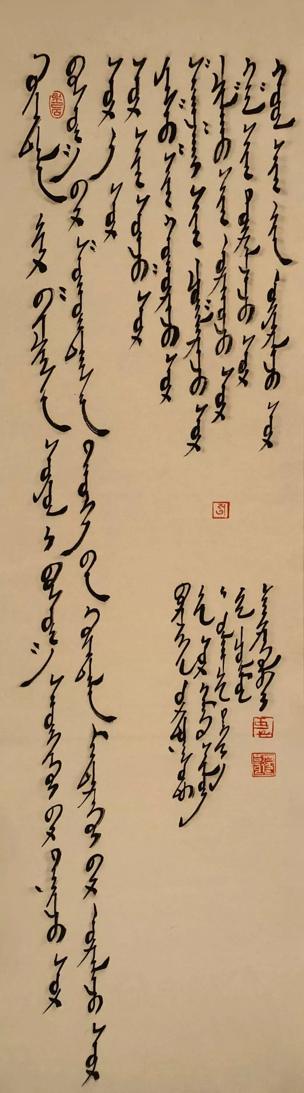 朝洛蒙  • 蒙古文书法精选【1】 第1张