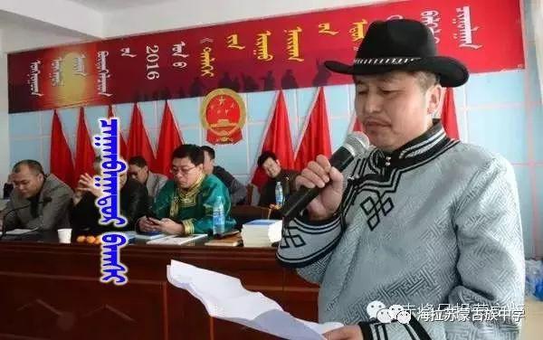 【奥奇】蒙古文书法网络展 第3张