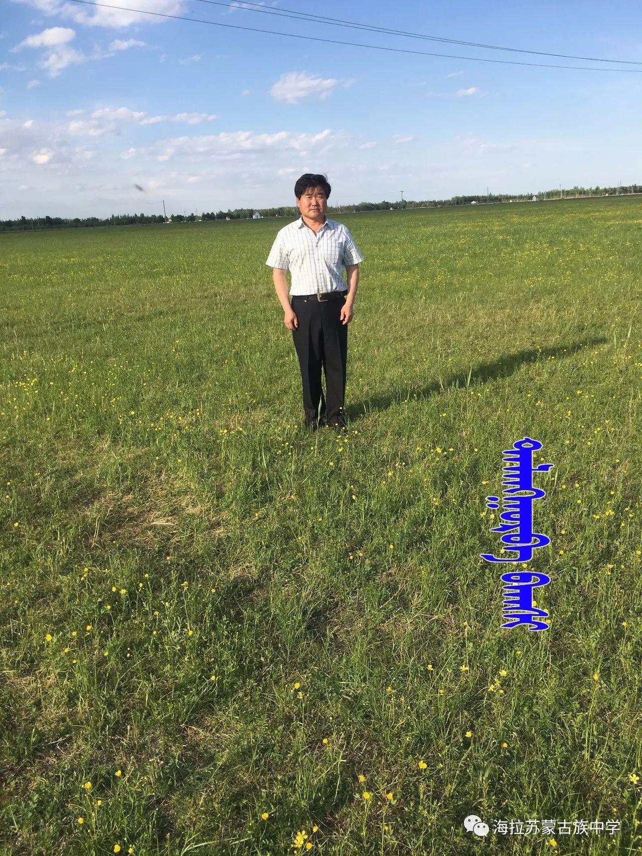 【奥奇】蒙古文书法网络展 第6张