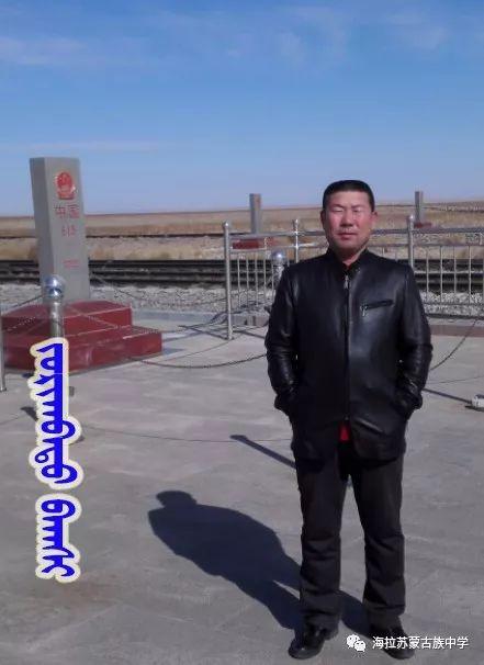 【奥奇】蒙古文书法网络展 第11张