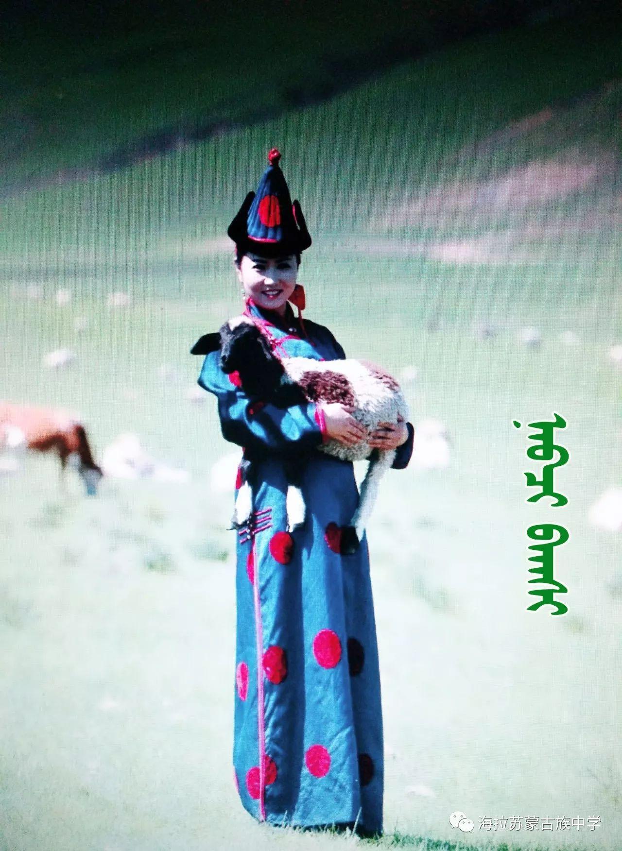 【奥奇】蒙古文书法网络展 第16张