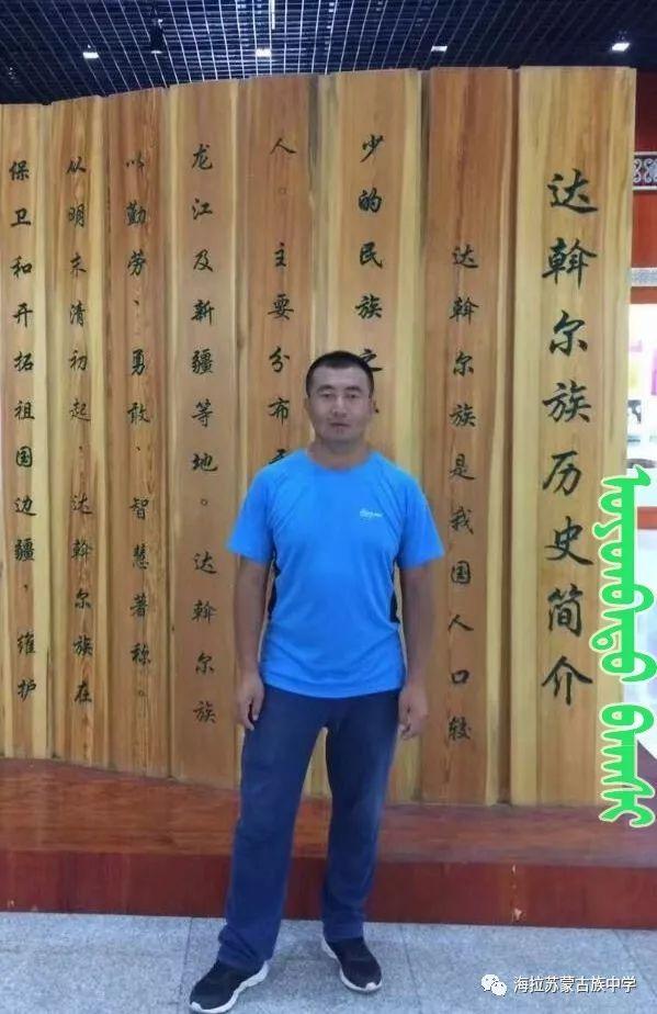 【奥奇】蒙古文书法网络展 第19张