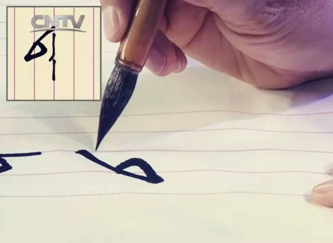 【CNTV视频】央视网蒙古文书法微课堂(18) 第4张