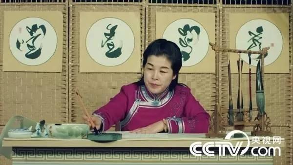 【CNTV视频】央视网蒙古文书法微课堂(14) 第4张